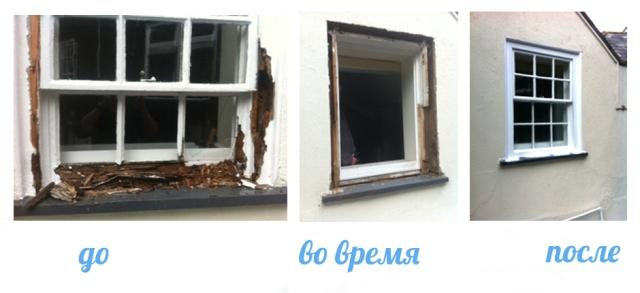 Реставрация окна